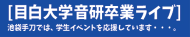 2015_0314mejiro.jpg