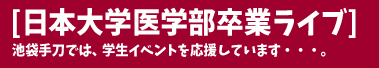 2015_0321nitidai.jpg