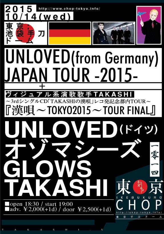 2015_1014__flyer.jpg