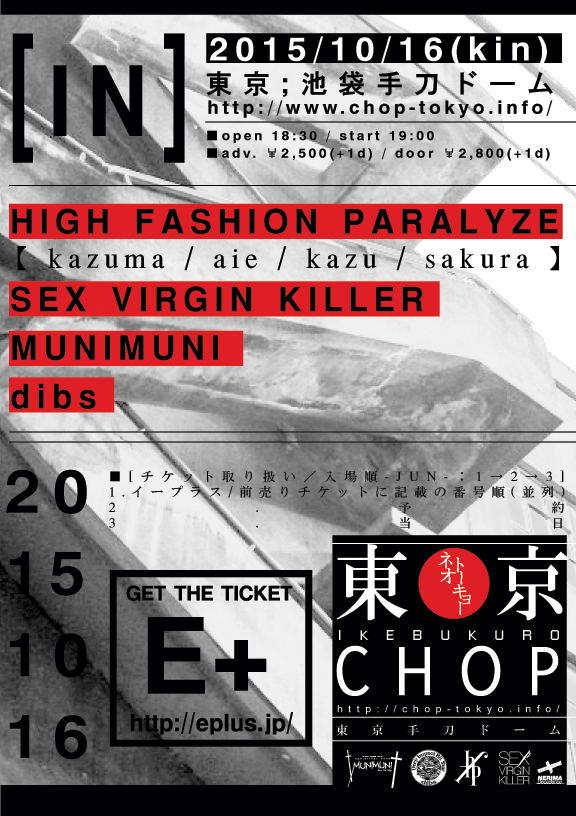 http://www.chop-tokyo.info/2015_1016_neo.jpg