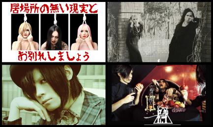 http://www.chop-tokyo.info/2015_1027.jpg