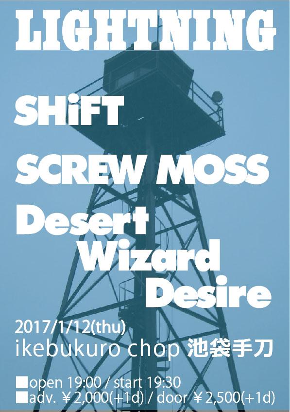 http://www.chop-tokyo.info/20170112.jpg
