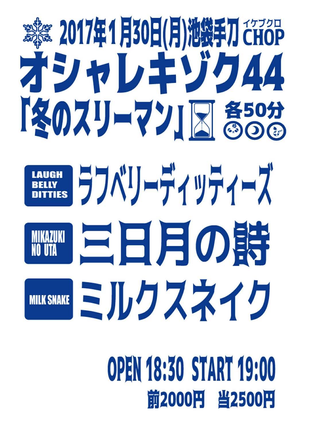 http://www.chop-tokyo.info/20170130f.jpg