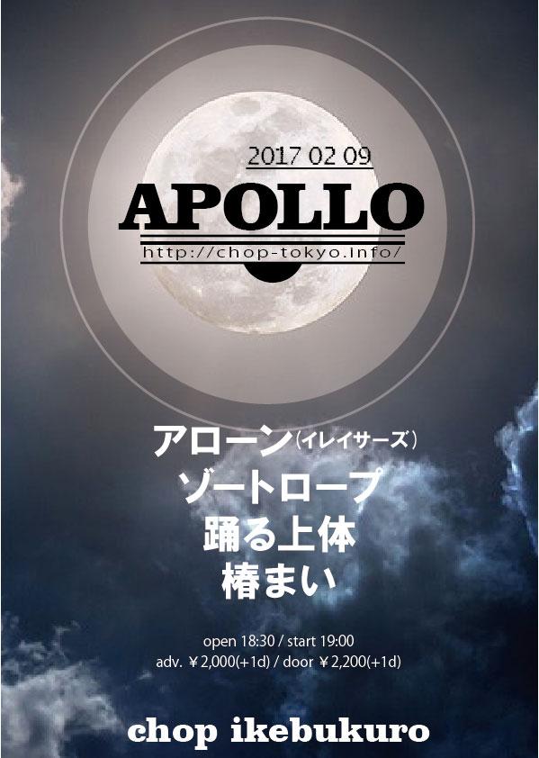 http://www.chop-tokyo.info/20170209.jpg
