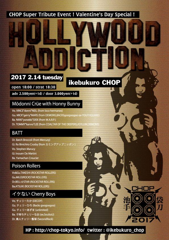 http://www.chop-tokyo.info/20170214f3.jpg