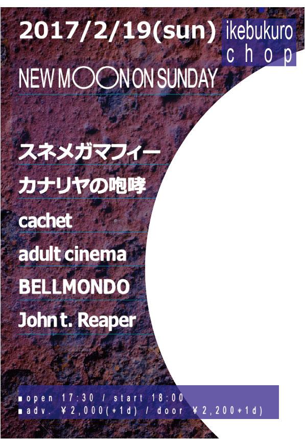 http://www.chop-tokyo.info/20170219.jpg
