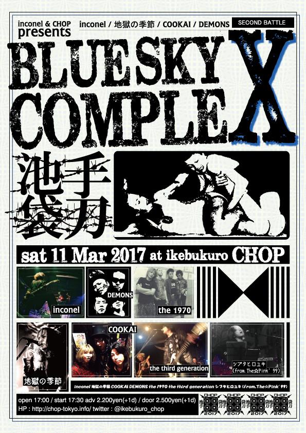 http://www.chop-tokyo.info/20170311f2.jpg