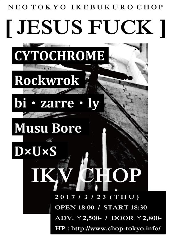 http://www.chop-tokyo.info/20170323f2.jpg