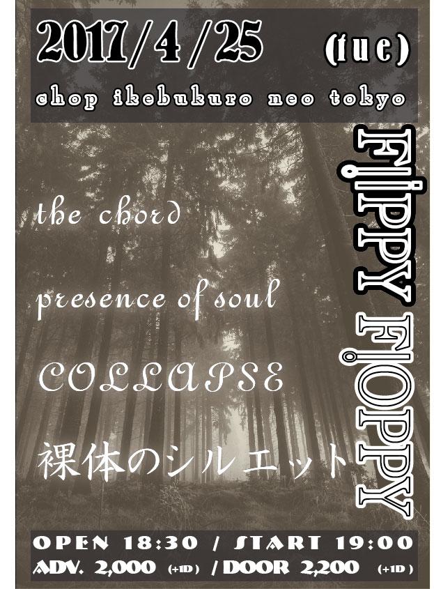 http://www.chop-tokyo.info/20170425.jpg