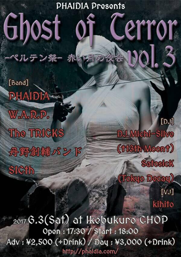 http://www.chop-tokyo.info/20170603f.jpg
