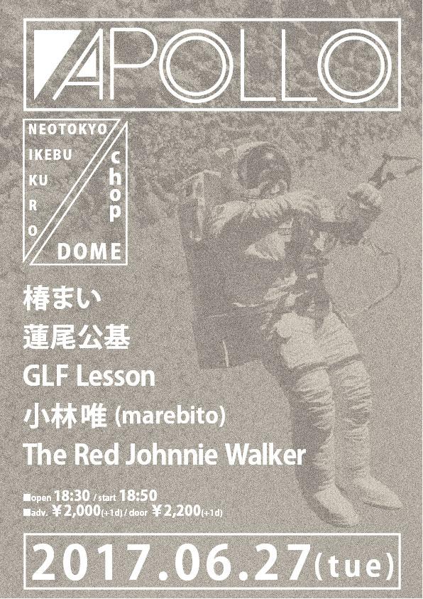 http://www.chop-tokyo.info/20170627.jpg