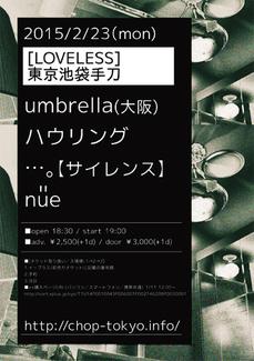 20150223loveless.jpg