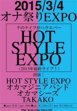2015_304_expo.jpg