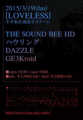 20150319_flyer.jpg