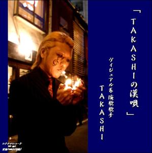 TAKASHI_cd.jpg