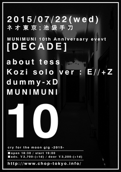 20150722-munimuni101th.jpg