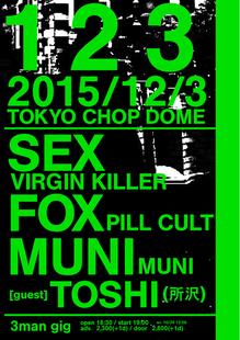 20151203_wf.jpg