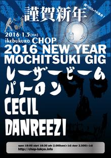 20160105f.jpg