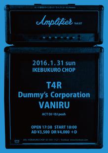amp20160131.jpg