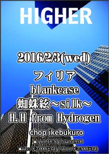 2016_0203.jpg