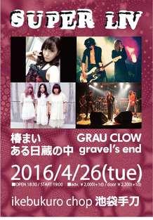 2016_04_26.jpg