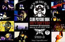clubpsycho_keyvisual_small.jpg