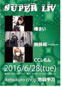 2016_06_28.jpg