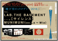 20161007地下室の.jpg