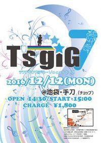 gig7c-260x366.jpg