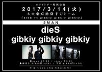 20170314.jpg