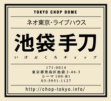 広告201602_手刀.jpg