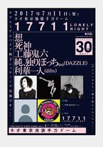 20170711.jpg