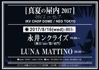 20170816LM_01.jpg