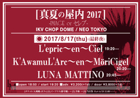 20170816LM_02.jpg