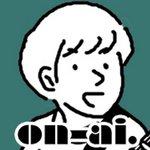 on_ai.jpg