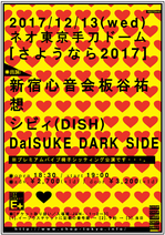 20171213_01.jpg