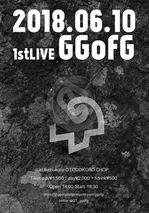 ggofg.jpg