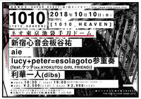 20181010.jpg