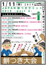 20190111_TIME.jpg
