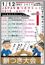20190112_time.jpg