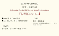 20190306_.jpg