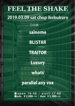 20190309.jpg