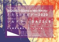 20200703.jpg