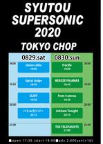 20200829.jpg