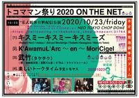 20201023.jpg