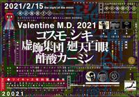 20210215_02.jpg