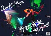 over_all_music.jpg