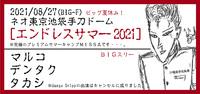 20210827.jpg