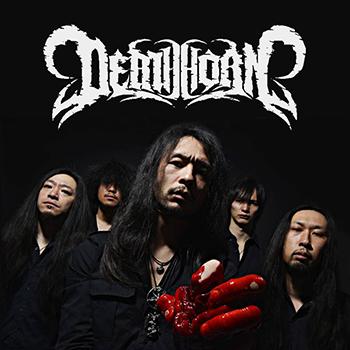 deathhorn.jpg