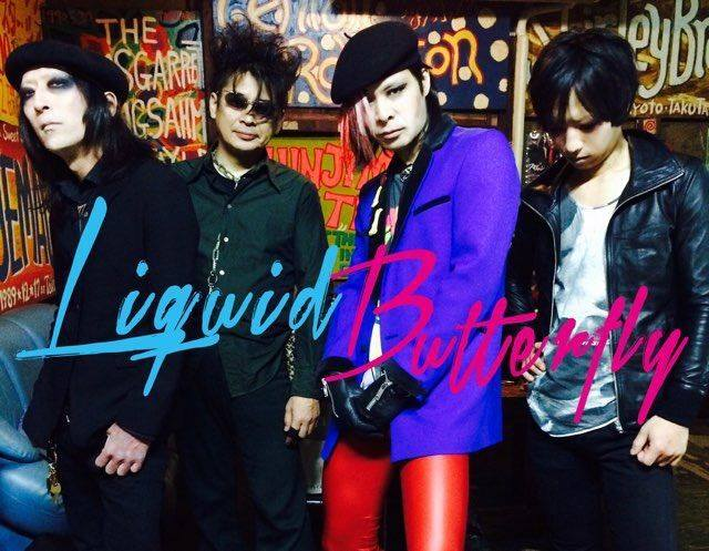 http://www.chop-tokyo.info/liquidbutterfly201503.jpg